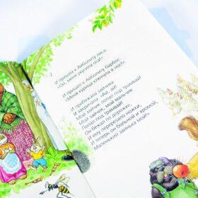 Корней Чуковский Айболит сказки, детская библиотека