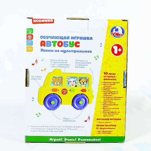 """Обучающая игрушка """"Автобус"""" Песни из мультфильмов"""