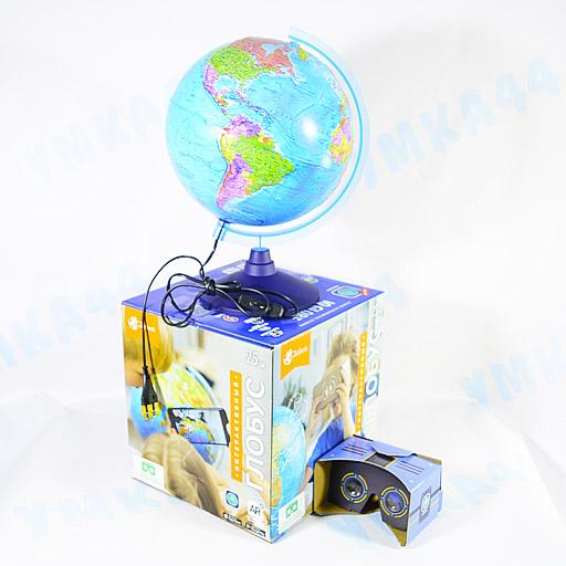 Интерактивный глобус Земли политический рельефный с подсветкой, 25см, очки в комплекте