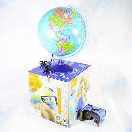 Интерактивный глобус Земли политический рельефный с подсветкой, 32см, очки в комплекте