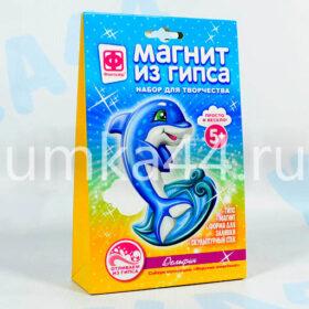 Набор для изготовления магнита из гипса Дельфин