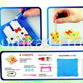 """Набор для творчества """"Aqua pixels. Зоопарк"""" 347 бусин"""