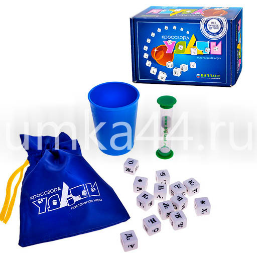 Настольная игра Кроссворд Удачи синий Биплант