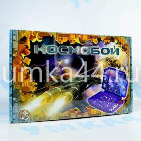 """Настольная игра """"Космобой"""" Десятое королевство"""