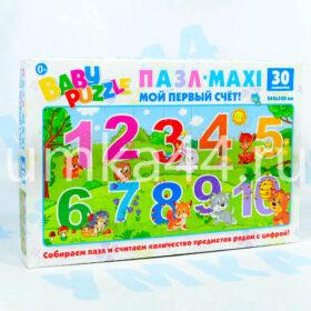 """Пазл MAXI """"Мой первый счет"""" 30 элементов"""