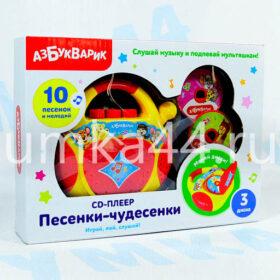 "CD-плеер ""Песенки-чудесенки"" Азбукварик™"