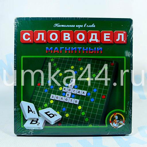 """Настольная игра """"Словодел магнитный"""" Арт. 01348"""