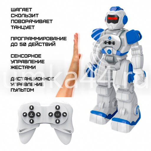 Робот HandBot Stark ИК-управление, сенсорное управление