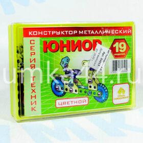 Конструктор металлический Юниор цветной
