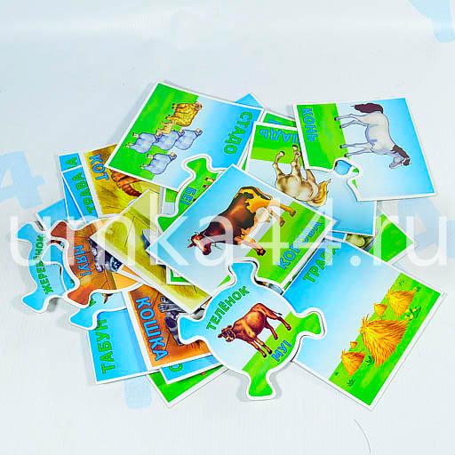 """Игра """"Большие и маленькие 1"""" для детей 3-7 лет"""