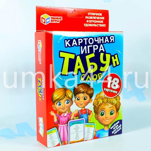 Карточная игра Табун слов