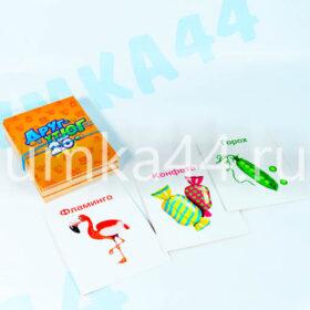 Настольная игра «Друг-утюг» новые карточки