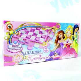"""Шашки для девочек """"Принцессы"""""""