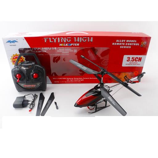 Вертолет на пульте управления 1289523