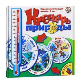 Календарь природы игра на магнитах от 5 лет
