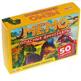 """Мемо """"Опасные динозавры"""" Умные игры™"""