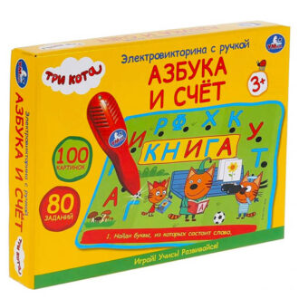 """Электровикторина с ручкой """"Азбука и Счёт"""" Три кота"""