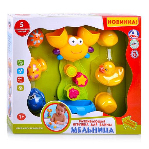 Игрушка для ванны Мельница Умка