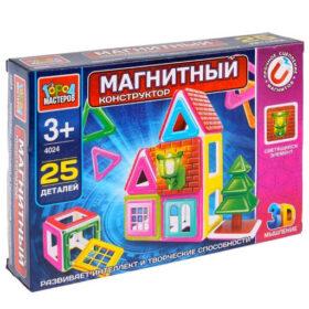 Магнитный конструктор для девочек - это лучшая игра для развития интеллекта и творческого мышления. Набор состоит из 26 деталей разных размеров и форм.